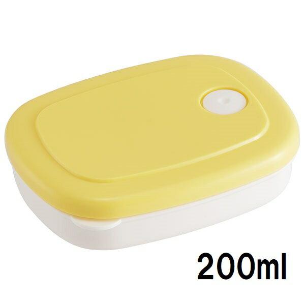 ご飯冷凍作りおき容器 200ml  パウダーパステルレモンイエロー //白米ごはん食品食材保存容器ケース小分けおかず作り置き弁当