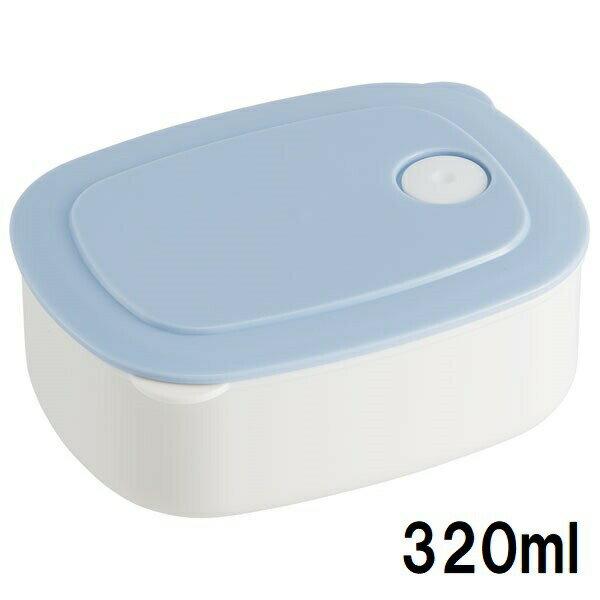 おかず冷凍作りおき容器 320ml  パウダーパステルブルー //食品食材保存容器ケース小分けおかず作り置き弁当食洗機電子レンジ