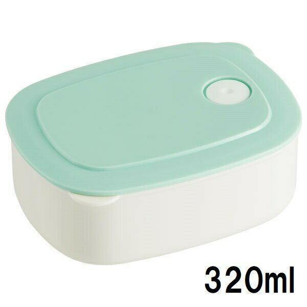 おかず冷凍作りおき容器 320ml  パウダーパステルグリーン //食品食材保存容器ケース小分けおかず作り置き弁当食洗機電子レン