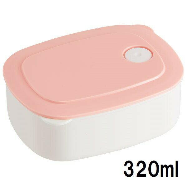 おかず冷凍作りおき容器 320ml  パウダーパステルピンク //食品食材保存容器ケース小分けおかず作り置き弁当食洗機電子レンジ