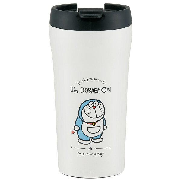 水筒・コップ, 子供用水筒・マグボトル 360mlIm