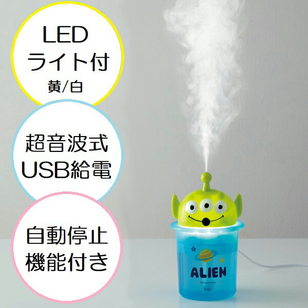季節・空調家電, 加湿器  USB LED Disney
