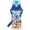 食洗機対応プラクリアボトル 子供用プラスチック水筒 透明仕様