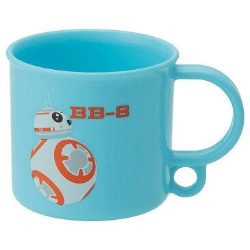 食洗機対応コップ BB−8 ボーダー スターウォーズ STARWARS STAR WARS BB-8 男の子 男子 男性 女子 コップ キャラクター スケーター 食器