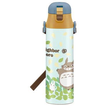 超軽量 水筒 トトロ そらいろ トトロ ジブリ となりのトトロ かわいい 水筒 直飲み ボトル ロック 保冷 キャラクター スケーター 大き目 大きい 大容量 1リットル ステンレス 肩紐