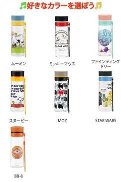 ブロー ダイレクトボトル 水筒 すいとう ボトル キャラクター ムーミン ミッキー ミッキーマウス ドリー ファインディング・ドリー スヌーピー MOZ スターウォーズ STARWARS BB-8 クリアボトル マイボトル