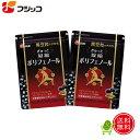 フジッコ黒豆粒のチカラ(2袋セット)黒豆ポリフェノール、コエンザイムQ10、抗酸化力のビタミンE配合のサプリメント その1