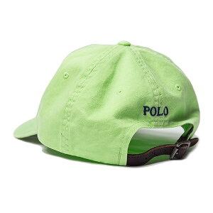 ポニーがワンポイントで刺繍されたポロラルフローレンのキャップ