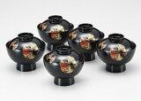 会津漆器 雑煮椀5客揃え 黒 雑煮椀 古典のし 木粉と樹脂の成形品