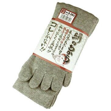 【3足組×5組セット販売】おたふく手袋 S-293 絹のちから5本指ソックス グレー 3足組×5