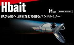 アピア エイチベイト Hbait 01 サヨリパール