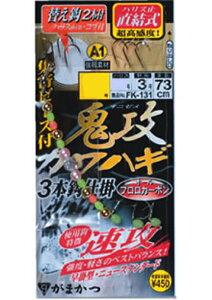 がまかつ(Gamakatsu) 鬼攻カワハギ仕掛 速攻タイプ FK131 5.5−3