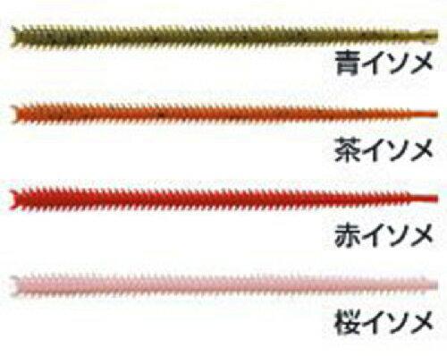 マルキューパワーイソメ(極太)青イソメ