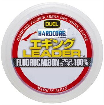 デュエル HARDCORE エギング LEADER 30m 1.5号
