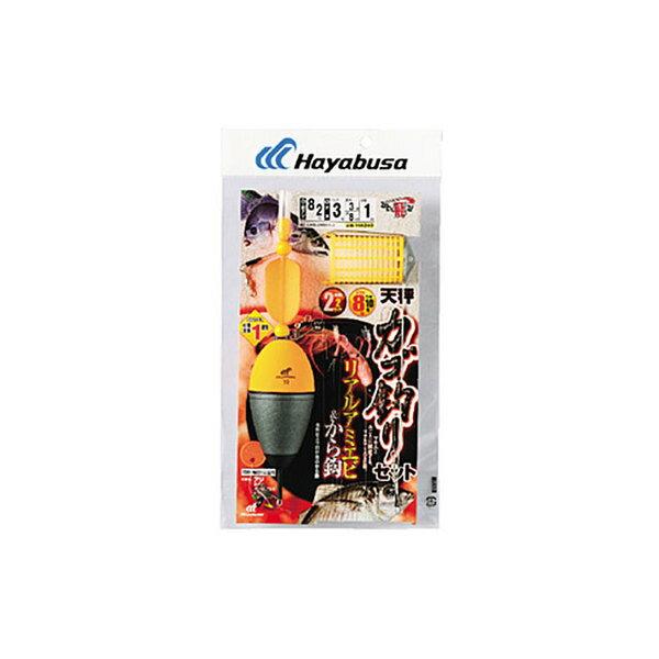 【お買い物マラソンエントリーでポイントup】FINAハヤブサ天秤カゴ釣りセットリアルアミエビ&カラ鈎2本ハリス4号−針9/3号【期間7/420:00〜6/1101:59】