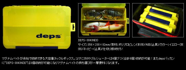 バッグ・ケース, タックルボックス 930!30deps DEPS3043NDD