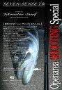セブンセンス モンスターサーフTR MSSー1072ーTR