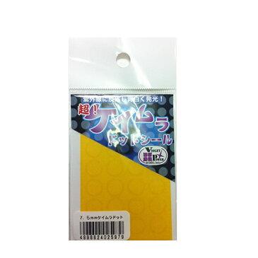 TOHO 超!ケイムラドットシール 7.5mm クリアケイムラ