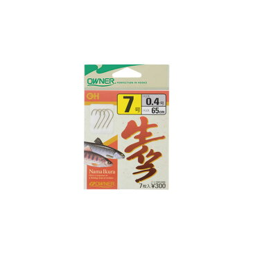 オーナー 糸付 茶 生イクラ専用鈎 7−0.4号