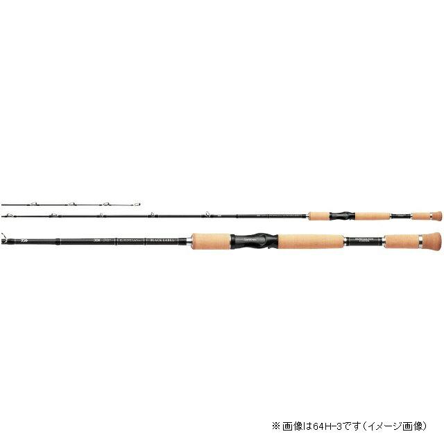 ダイワ ブラックレーベルXP(エクスペディション)61SH-3