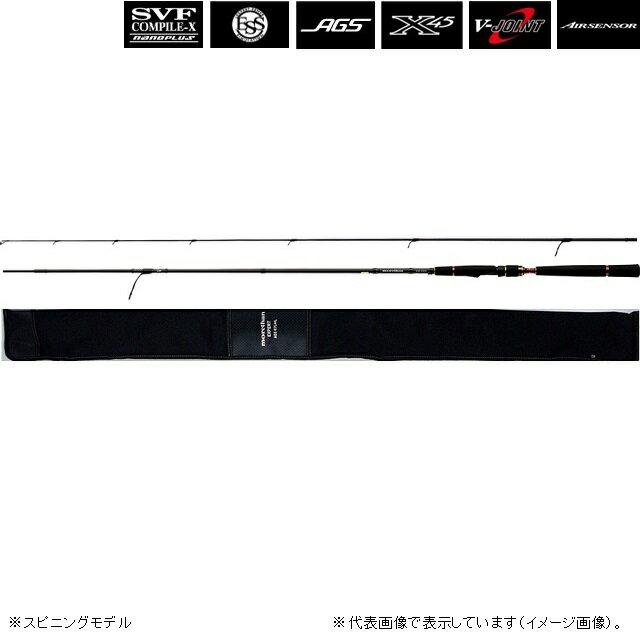 ダイワ モアザン EX AGS 87LML(スピニングモデル):釣具のキャスティング
