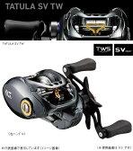 ダイワ タトゥーラ SV TW 6.3L(左ハンドル)