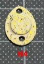 【お買い物マラソンポイントアップ 2月9日20:00〜2月16日01:59】ロブルアー バベルZERO エクストラチューン0.32g 1091 H4 ゴマ玉子レッド