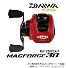 (予約品)ダイワ×デプスDR-Z2020XHLLIMITED(左ハンドル)(3月下旬〜4月上旬発売予定)