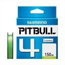 シマノ PL−M54R PITBULL(ピットブル)4 ライムグリーン 1.5号 150m