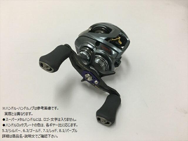 フィッシング, リール SLPWORKS A TW 8.1 1016SV() 80mm I()