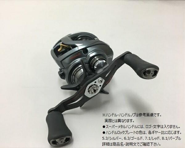 フィッシング, リール SLPWORKS A TW 5.3 1012G1 MAG-Z 85mm I()