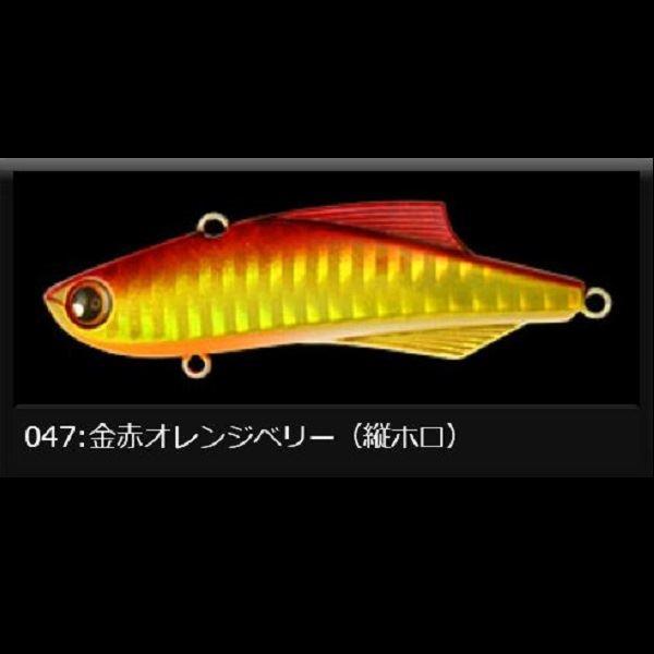 ロンジンキックビート20g70mm047金赤オレンジベリー(縦ホロ)