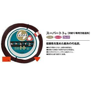 【お買い物マラソン エントリーで゙ポイントup】 ゴーセン スーパートト No30号 100M 【期間7/19 20:00〜7/26 01:59】