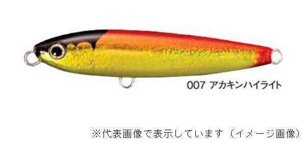 シマノエクスセンスガラスライド95FXL−T95Sアカキンハイライト007
