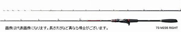 フィッシング, ロッド・竿  64M225 LEFT
