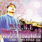 DJ U.M.E / HOOD 2 HOOD VOL.2