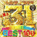 DJ 2Click / 31 Years Best 100 -1989-2019- (2CD)