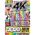 DJ Beat Controls / 4K Tik & Toker 2020 (4DVD)