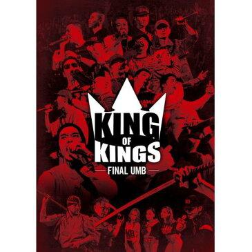 V.A / KING OF KINGS -FINAL UMB-