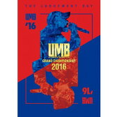 ULTIMATE MC BATTLE GRAND CHAMPION SHIP 2016 (UMB 2016)