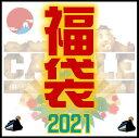 福袋 2021 《J-HIPHOP(限定)》