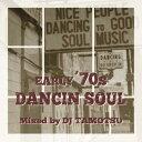 DJ TAMOTSU  EARLY '70s DANCIN SOUL
