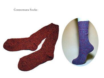 【CONNEMARA SOCKS】コネマラソックス Heather Socks ヘザー・ソックス