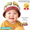 【16日迄!最大500円OFFクーポンあり】 【アウトレット セール】ベビー Percy ハンドメイド コットン ハット | 0ヶ月〜1歳 男の子 女の子 綿 子供 赤ちゃん ベビー帽子 ハット 帽子 日よけ帽子 つば付き 日よけ つば広帽子 紫外線 おしゃれ かわいい UV 出産祝い 手編み