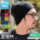 IDEALCAP COMPANY USA BROOKLYN 刺繍 ニット キャップ ニット帽 帽子 アメリカ製 メンズ レディース 《全3色》