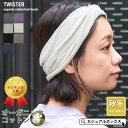 【雑誌掲載アイテム】日本製 TWISTER 天竺 オーガニッ