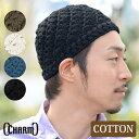 帽子 ニット帽 メンズ イスラム帽子 キャップ 医療用帽子 秋冬 ニットキャップ 【商品名: