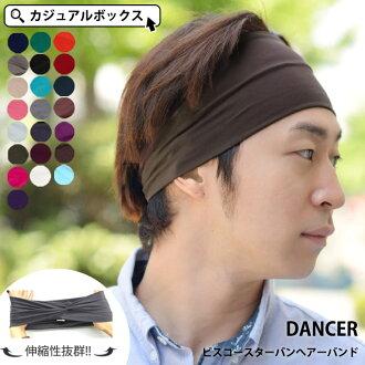 帽子男裝女裝頭箍頭巾頭帶體育瑜伽魅力產品名稱︰ 粘膠的舞者頭巾,比比皆是。