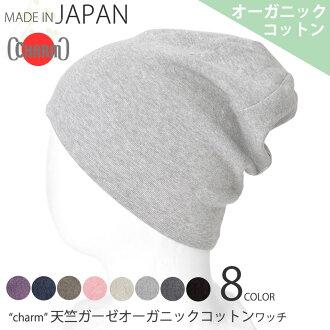 니트모의료용 모자 레이디스 맨즈 모자 실내 모자 니트모왓치캐프 병문안 기프트 fs3gm
