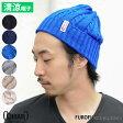 サマーニット帽 帽子 メンズ レディース 夏 ニット帽 サマーニット帽 商品名:FUROFUケーブルビーニーワッチ